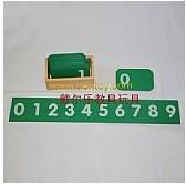 厦门A025砂数学板厂家供货