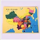 厦门A070中国地图嵌板厂家供货