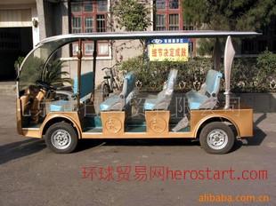 电动旅游观光车 新凯 3000(w)