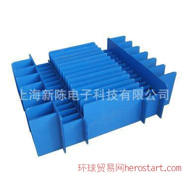 中空板格档、中空板、EPE成型、EVA成型