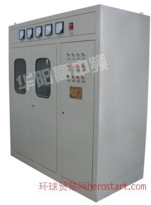 中频加热设备,中频电源,中频感应加热电源,华阳掌握核心技术