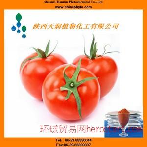 番茄红素 陕西天润植物化工有限公司