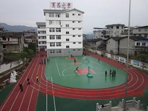 跑道|塑胶跑道建设|标准跑道|学校跑道|跑道材料|EPDM跑道