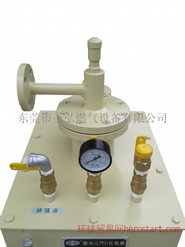 LPG气化器 汽化炉