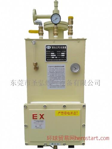 水浴式气化器 汽化器