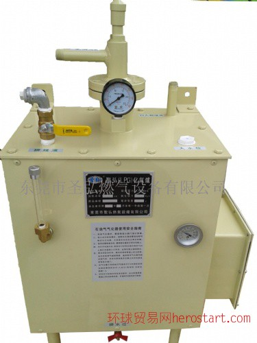 水浴式气化器 汽化炉