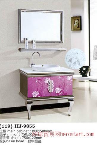 南京浴室柜厂;皇家金利来浴室柜厂;浴室柜系列