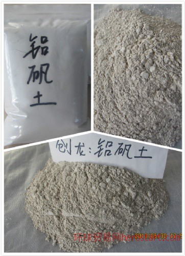铝矾土 耐高温材料铝矾土
