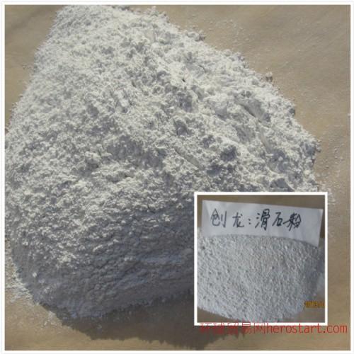 河北滑石粉厂家 优质滑石粉 各级别滑石粉