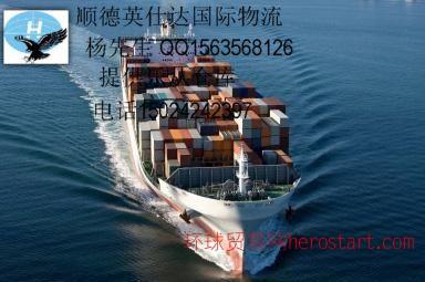 深圳(盐田)到西非航线的海运费