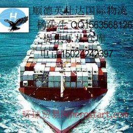 深圳 到中东 航线的海运