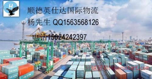 深圳港口到北非航线港口