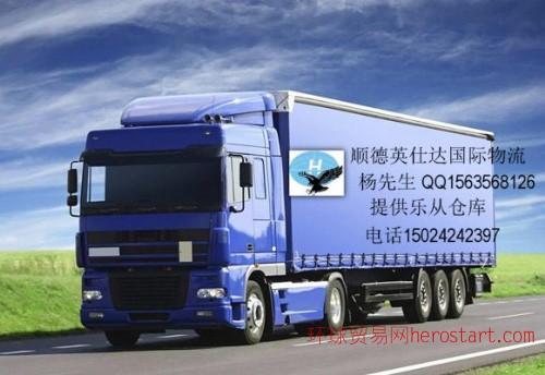 乐从到深圳拖车