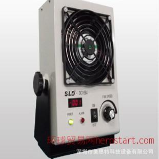 SLD-DC169A除静电直流离子风机