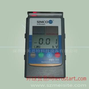 日本品牌进口小型表面静电测试仪