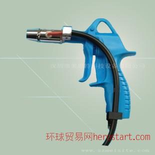 新品塑胶不锈头除靜电除尘离子风枪