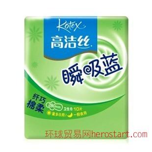 高洁丝卫生巾价格厂价批发