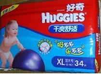 黑人牙膏厂家促销价批发