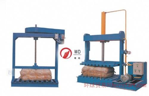 编织袋电动、液压打包机航母品牌