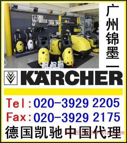 德国凯驰KARCHER凯驰高压水枪HD615