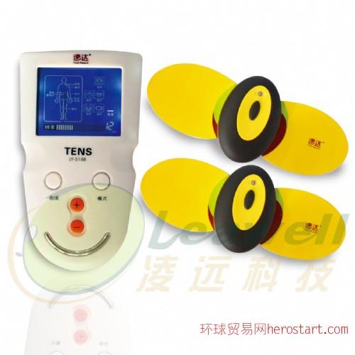 LY-518B速达天灸经络仪