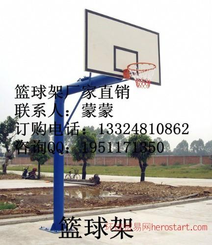 南宁诺莱固定式单臂篮球架   篮球架多少钱