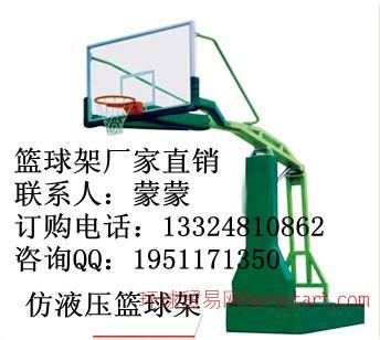 南宁诺莱篮球架图片篮球架高度篮球架规格