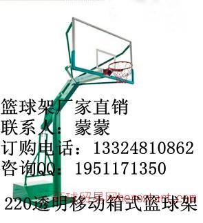 标准篮球框 户外移动篮球架 实心篮球圈移动篮球架