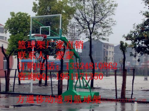 南宁诺莱供应移动篮球架 标准篮球架怎么卖