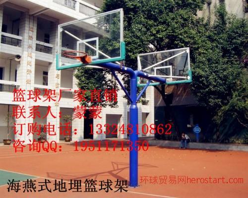 南宁诺莱移动双臂海燕篮球架 篮球架多少钱
