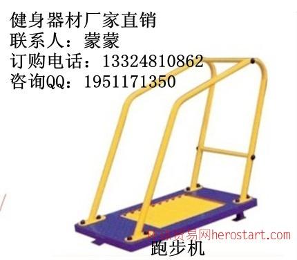 南宁诺莱小区健身器材跑步机