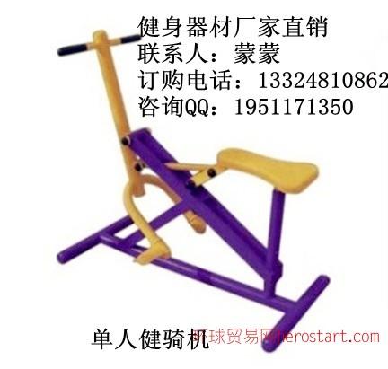 南宁诺莱健身器材南宁供应单柱健骑机