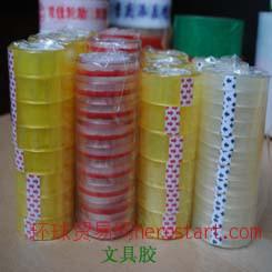 重庆学生胶带