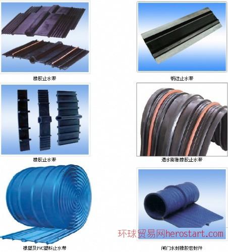 天然橡胶止水带,止水带价格,衡水止水带厂家