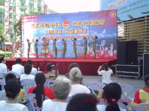 珠海礼仪庆典|周年庆典|会议年会现场布置