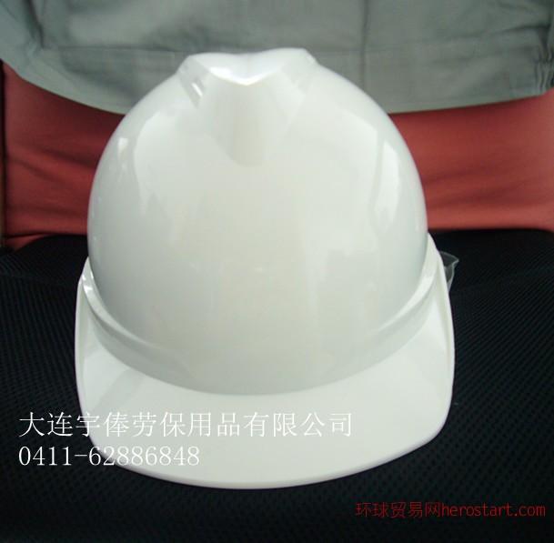 大连批发零售代尔塔安全帽 建筑头盔 安全头盔