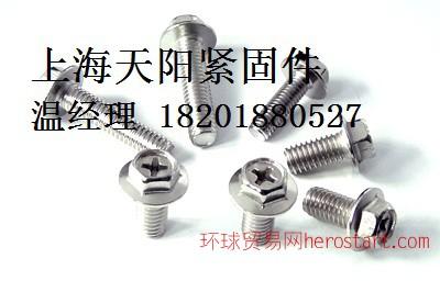 徐州非标螺丝定做 不锈钢非标螺丝 异型螺丝
