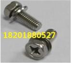 GB825吊环螺钉