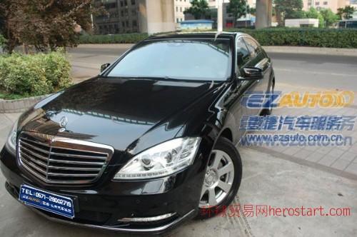 杭州汽车美容店  要专业些的....