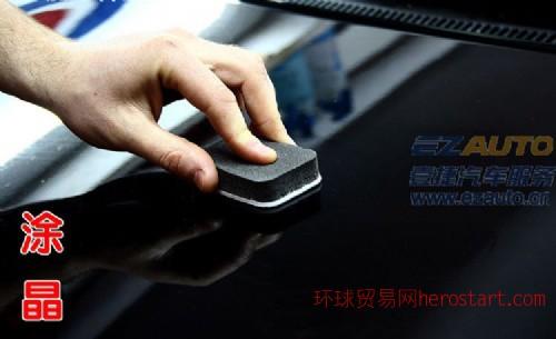 杭州汽车漆面护理,汽车镀晶价格