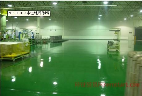防静电水性地坪涂料 环氧地坪漆水性地坪厂家