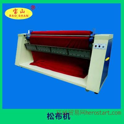 服装厂机械设备松布机 自动对边松布机  服装缝前设备