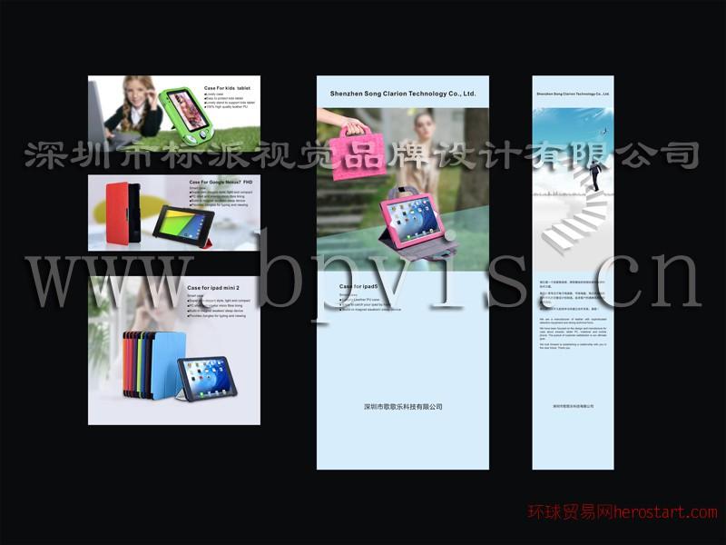 电子烟外贸画册设计烟嘴拍照图片处理电子烟拍照