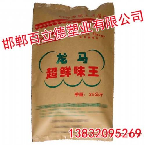 柔性集装袋,柔性集装袋厂家,邯郸百立德塑业