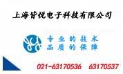 冰峰VPN上网行为管理代理上海