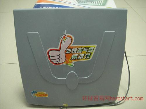 河南郑州专业销售油烟换气扇APB-25C,扬子换气扇风量大噪音低
