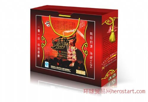 正宗红原牦牛肉礼品,红原御坊斋生产
