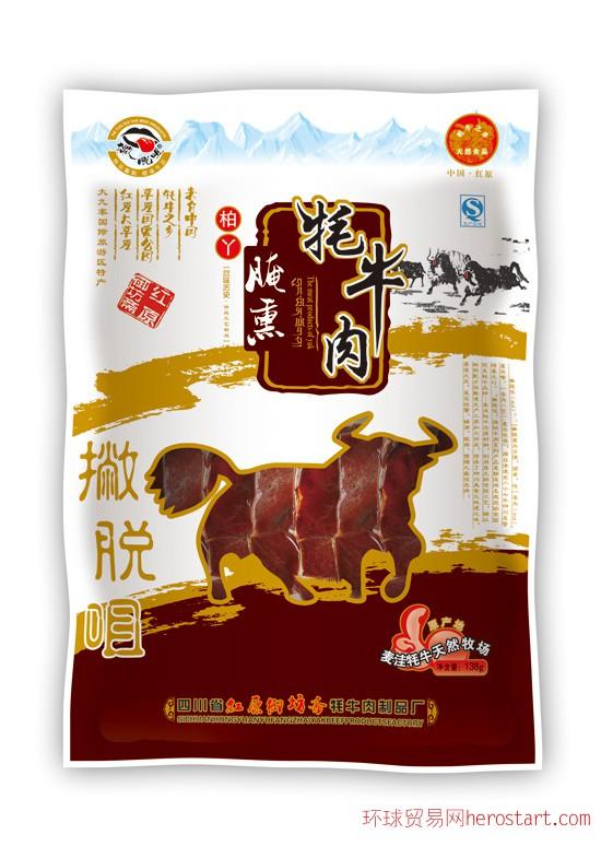 红原特产风干牦牛肉干,正宗品牌牦牛肉