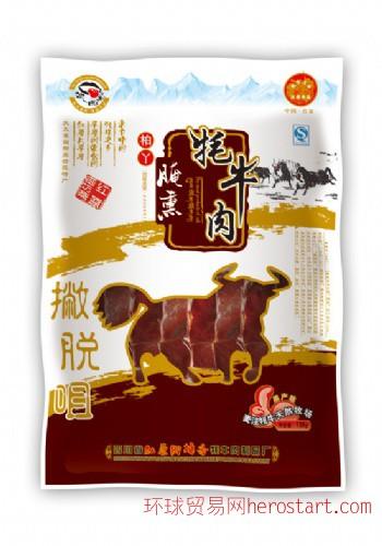 袋装柏丫风干牦牛肉,九寨沟旅游必购美食