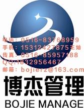 科特迪瓦BSC认证 科特迪瓦BSC认证办理流程